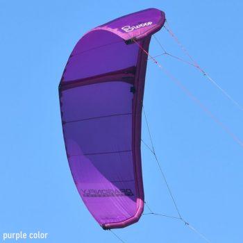 Swoop Kiteboarding Kite Colors